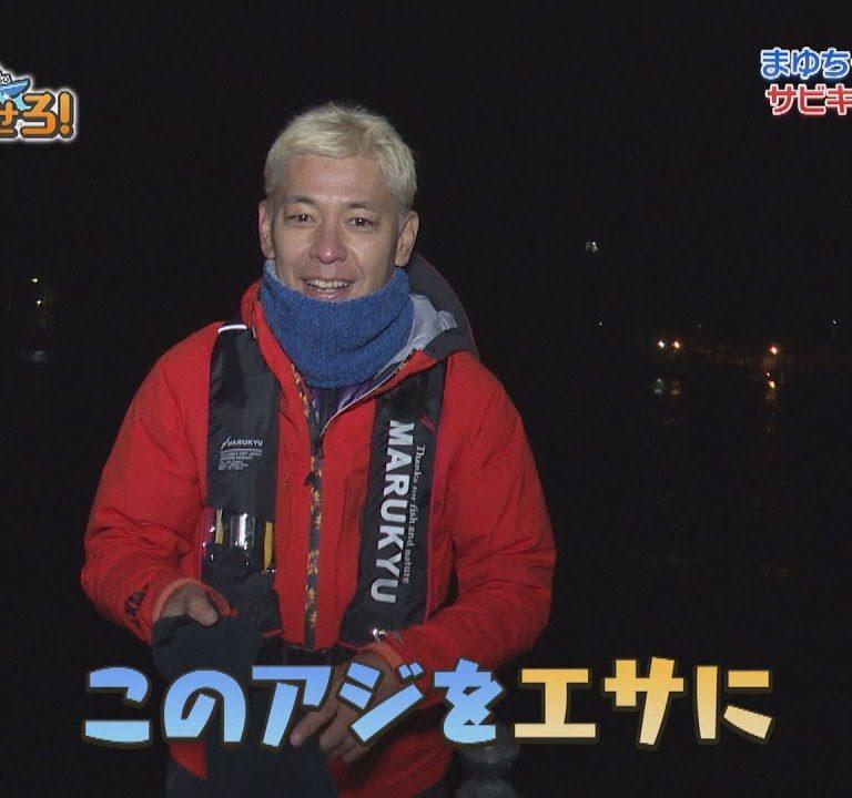 ロンブー亮さんの釣りならまかせろ!田村亮 の冠番組がスタート!