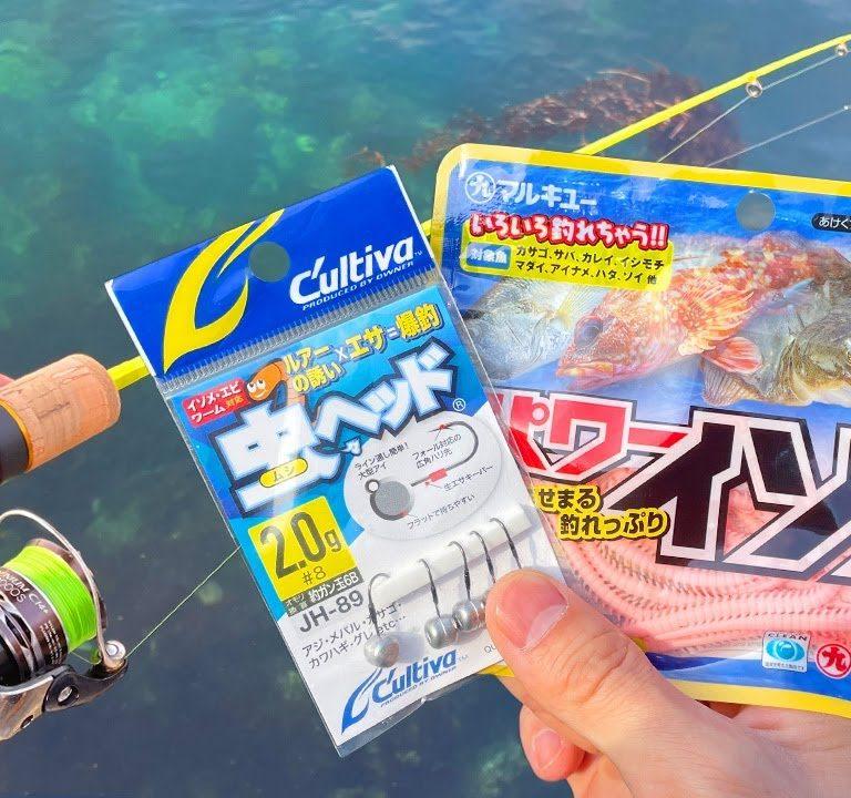 「虫ヘッド」に「パワーイソメ」を付けた釣りが楽しすぎる!