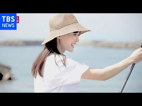 女優の綾瀬はるかが釣りをするユニクロの新CMが解禁