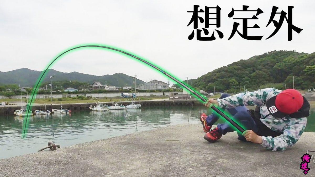 堤防の先端まで引きずられる釣り人が…アカンっ、もうギリギリ!