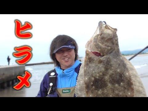 サーフで凄い威力の意外なワーム【ヒラメ釣り】で立証!